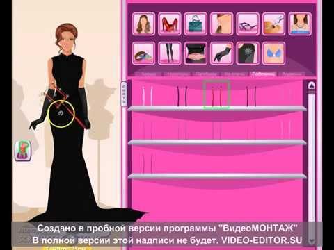 LGC.Делаем прозрачное платье, а так же коктейль и дьявола)
