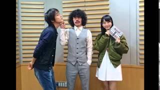 2014.11.17放送、ニッポン放送「ミュ~コミプラス月曜日」 清竜人25ゲス...