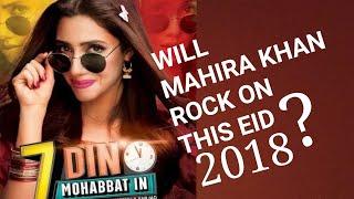7 Din  Muhabbat in - Upcoming  Pakistani Film Mahira Khan / Sheheryar Munawar - Review
