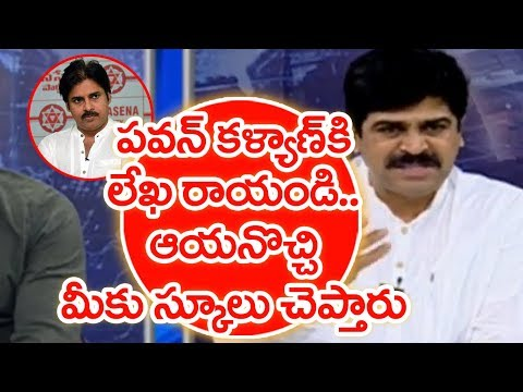 If You Don't Know Rules Pawan Kalyan Will Take Class For You | Addepalli Sridhar | #PTM