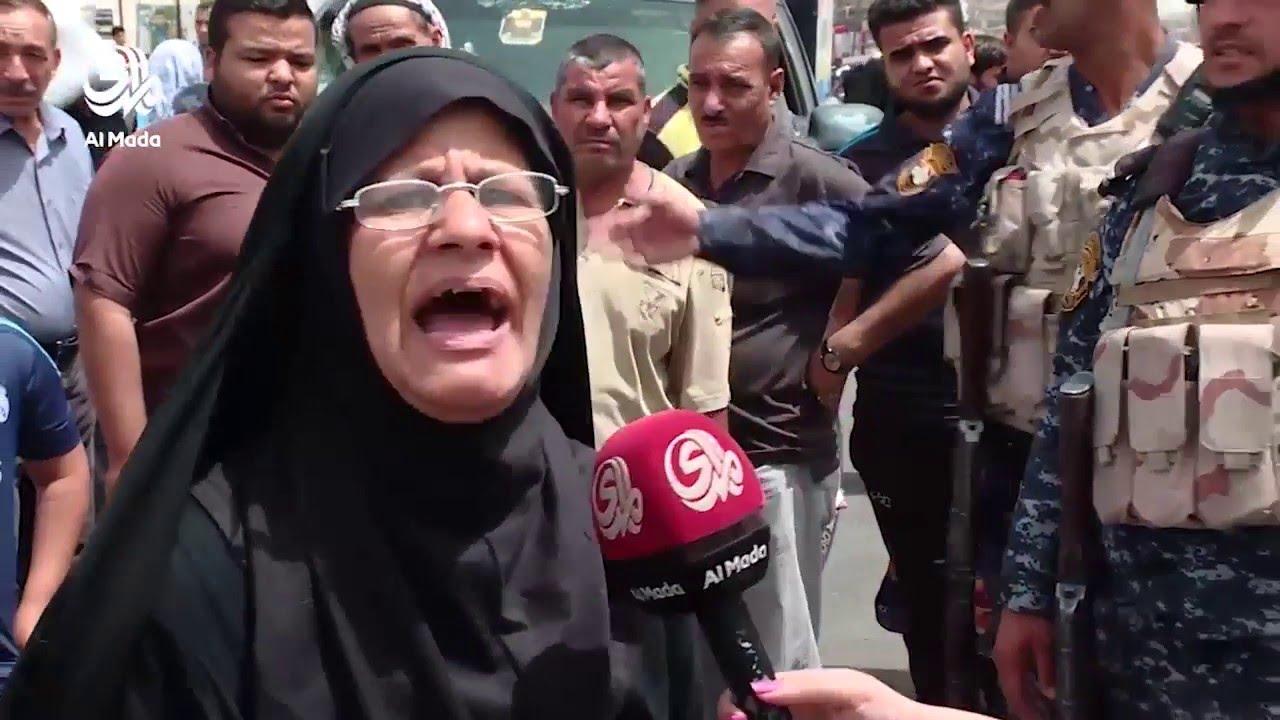 أهالي ضحايا تفجير بغداد الجديدة يحملون السياسيين مسؤولية التفجيرات الأخيرة