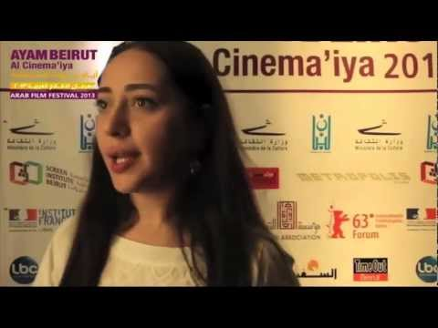 Ayam Beirut 7 - A Chat with Rania Rafei