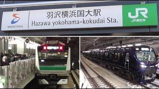 【相鉄・JR直通運転初日】 新駅開業「羽沢横浜国大駅」