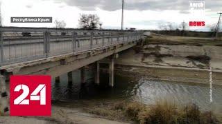 Развеял иллюзии Рады: шторм 'Киара' помог наполнить водохранилища в Крыму - Россия 24
