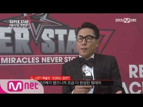[SuperstarK7] (Exclusive) Yoon Jong Shin Interview