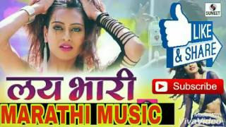 LAY BHARI LAY BHARI NEW DJ MARATHI SONGS