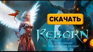 Установка Reborn Online - Обзор и Геймплей