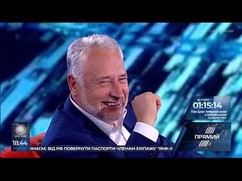Павло Жебрівський ...