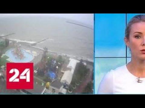 """""""Погода 24"""": ливни в Краснодарском крае превратили Туапсе в море - Россия 24"""