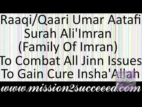 RAAQI/QAARI UMAR AATAFI SURAH AL-INFITAR X 1 FOR ALL JINN ISSUES & TO GAIN CURE FROM THE QURAN! from YouTube · Duration:  1 minutes 49 seconds