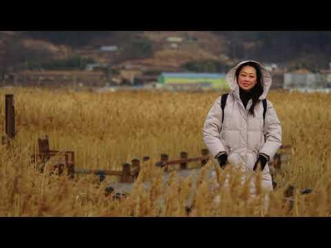 2018.02.18 Korea Suncheon Bay Ecological Park!