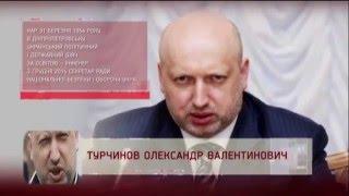 турчинов подонок на всю украину