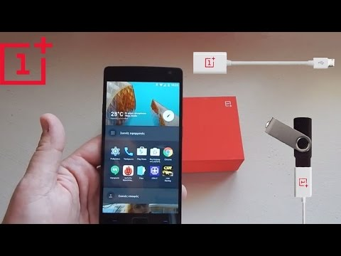 OnePlus 2 USB On-The-Go Functionality USB OTG Testing Tutorial of OnePlus Two