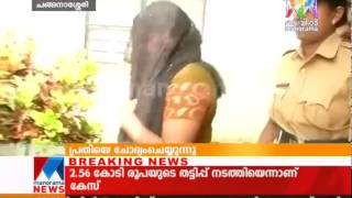 Marriage Fraud Specialist Woman Shalini in news 11 06 14