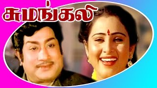 Sumangali (1983) Tamil Movie