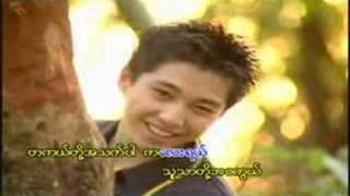 way_ya_mhar_soe-Chaw Su Khin