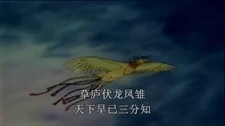 英雄的黎明 英雄たちの夜明け 词曲 横山菁児 ZMW