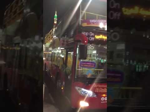 medina bus tour, saudi arabia