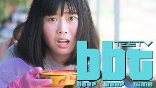 【BB Time】第16期:女后妻的作死不归路(下)——节目效果爆炸的鲱鱼罐头
