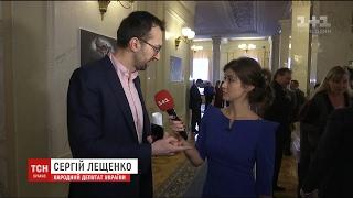 Саморозпуск, злодійство, обман виборця: депутати розповіли, до чого готується ВР