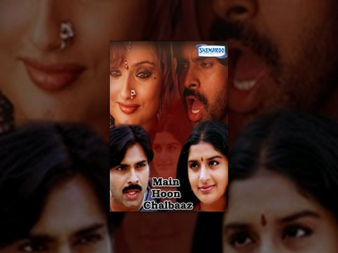 Main Hoon Chalbaaz - Hindi Dubbed Movie(2008)- Pawan Kalyan,Meera Jasmine | Popular Dubbed Movie