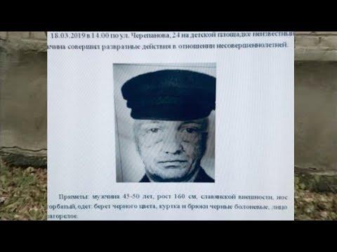 """Задержан режиссёр """"детских"""" фильмов"""