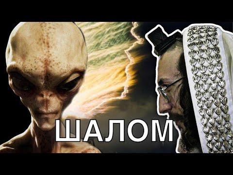 Инопланетные технологии древнего Иерусалима, атмосферное электричество, мегалиты и великаны .