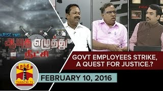 Ayutha Ezhuthu Neetchi 10-02-2016 Is Govt Employees Strike a quest for Justice.? 10-2-16 | Thanthi TV show 10th February 2016