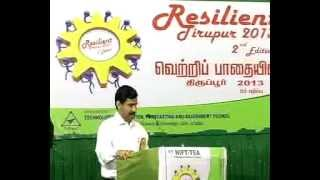 Repeat youtube video Speech by Dr V.Iraianbu IAS at Resilient Tirupur 2013 - 2nd Edition