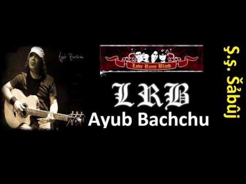 Oporichita by Ayub Bachchu LRB