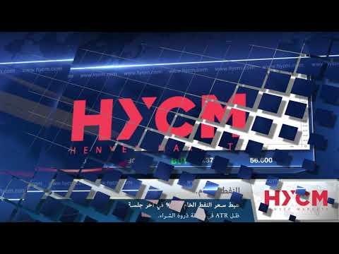 HYCM_AR - 04.03.2019 - المراجعة اليومية للأسواق
