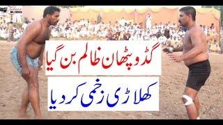 Download Video Guddo Pathan Kabaddi Match - Pakistan Punjab New Open Kabaddi Match MP3 3GP MP4