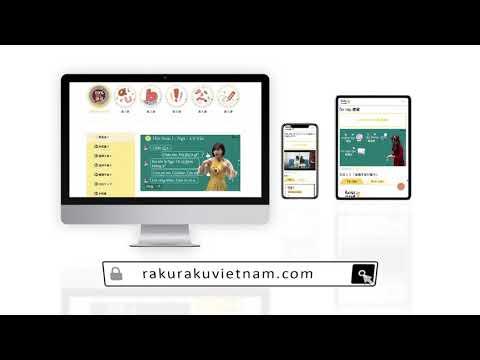 オンラインベトナム語講座サイト「rakurakuvietnam.com」