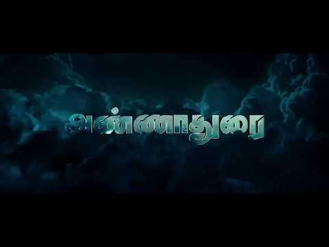 Annadurai on Sun NXT (Tamil | 2017) Vijay Antony