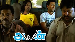 Ayan Ayan Movie scenes Surya escapes from Customs officer Ayan Mass Scene Surya Mass s ...