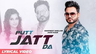 PUTT JATT DA | HARPREET DHILLON & JASSI KAUR | (Lyrical Video) Latest Punjabi Song Planet Records