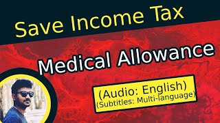 (English) How to reduce Income Tax using Medical allowance?
