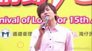 羅力威《櫻花咒 + 紅不紅》@ 灣仔情歸15載嘉年華 (03.11.2012)