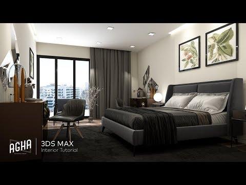 3Ds Max 2018 Bedroom Interior Tutorial Modeling Design Vray Render + Photoshop