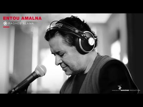 Ragheb Alama - Entou Amalna (Official Music Video) - انتو أملنا ...