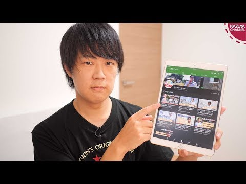 永田町�YouTuber����ャン�ル�動画を真�目�添削���る