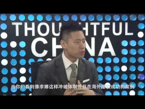 """Marketing Through Sports"" - Thoughtful China"