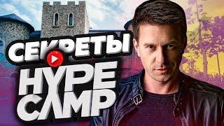 Заговор Ларина и Хованского / Прятки с Чебурашами / Соболев стал актером