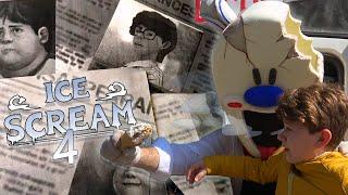 ICE SCREAM 4 OFFICIAL TRAILER  DATE REALIZE Мороженщик 4  ТРЕЙЛЕР В РЕАЛЬНОЙ ЖИЗНИ ДАТА ВЫХОДА