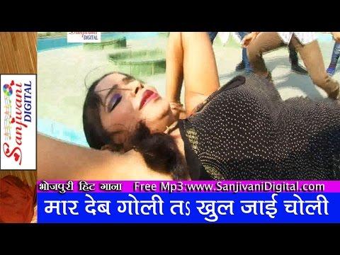 hd-मार-देब-गोली-ता-खुल-जाई-चोली-||-2014-new-top-bhojpuri-song-||-pintun-bihari,-malti