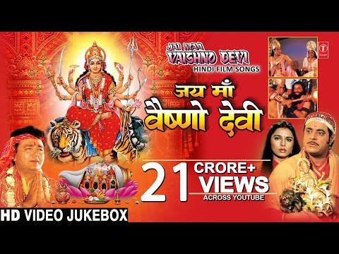 Navratri 2018 Special!!!!Jai Maa Vaishnodevi I Hindi Movie Songs I Full HD Video Songs Juke Box thumbnail