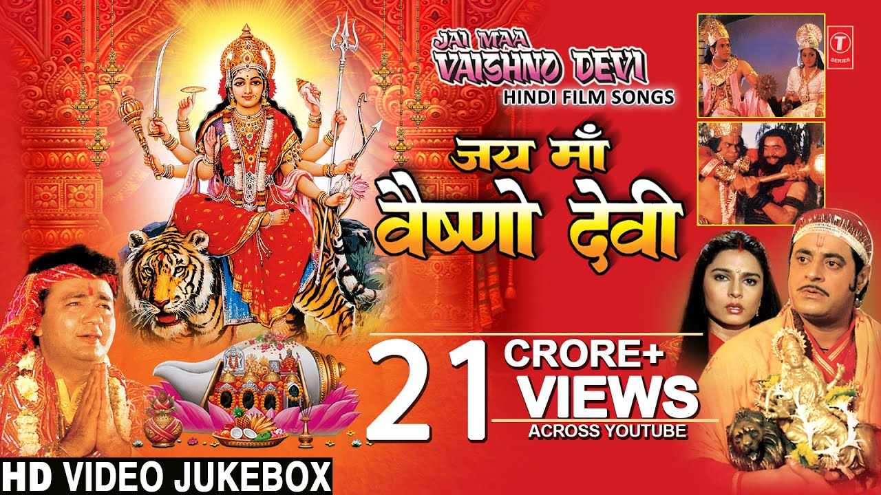 Navratri 2018 Special!!!!Jai Maa Vaishnodevi I Hindi Movie Songs I Full HD Video Songs Juke Box
