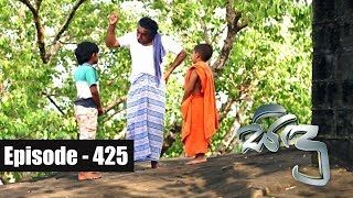 Sidu | Episode 425 23rd March 2018 Thumbnail