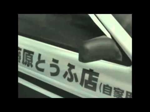EURO MIX20 頭文字D 拓海vs京一