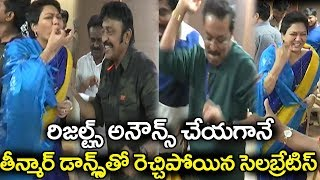 Celebs Theenmar Dance after Winning Maa Association Elections | Media Masters
